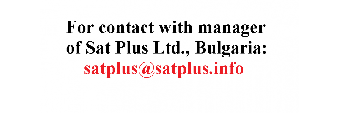 Manager Contact