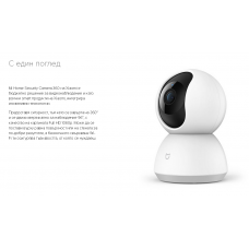 IP Camera НОВ СТАНДАРТ  H.265